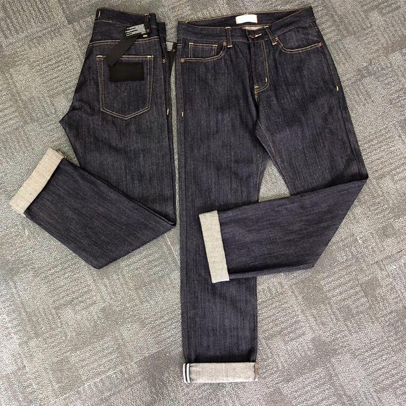 Men Jeans Boy Straight Casual Trousers Geometric Man Long Pants Autumn Summer Casual Fashion Teenager Geometric Print High Quality Popular