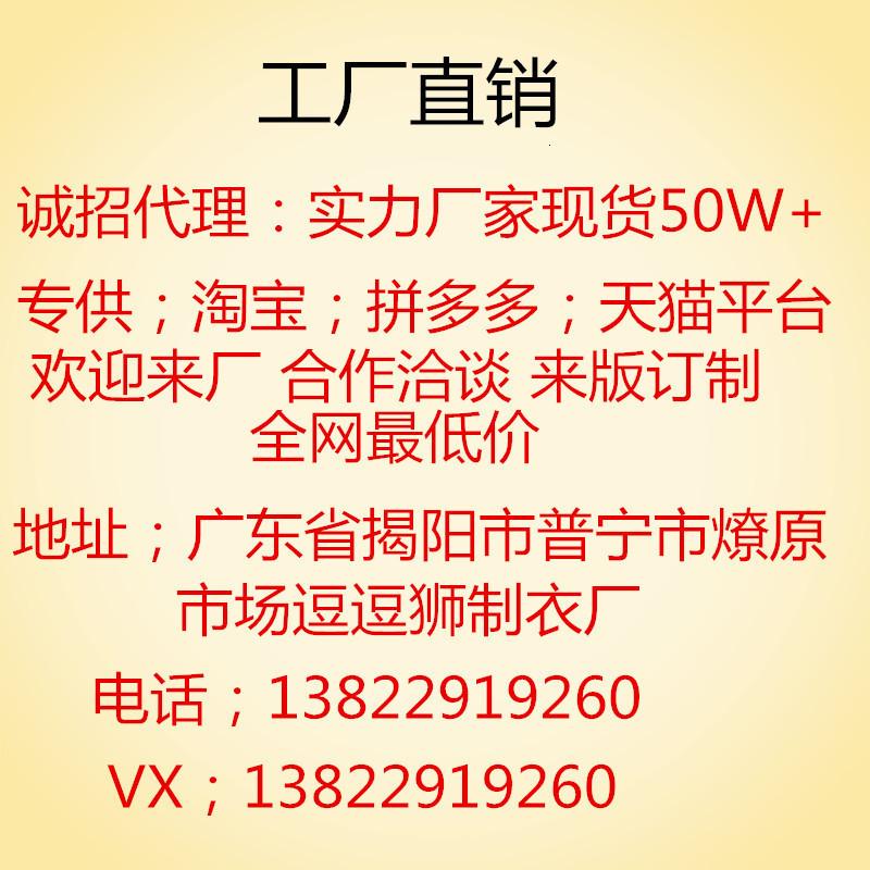 h2+Xif2nxdRZ00XMtkQLe5GTqoa6mw+F6e