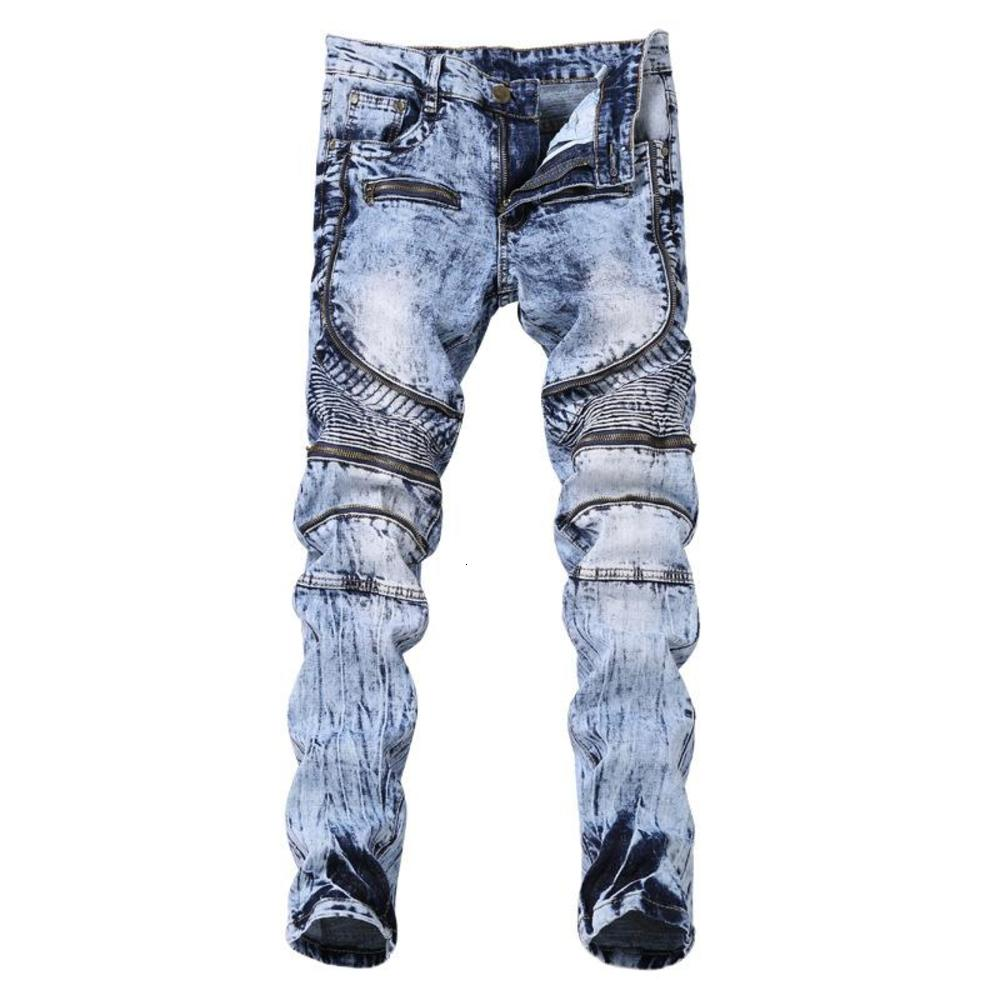 Fashion Style High Street Men's Motorcycle Pants Pleated Slim Stretch Elastic Foot Multi Zip Men's Jeans