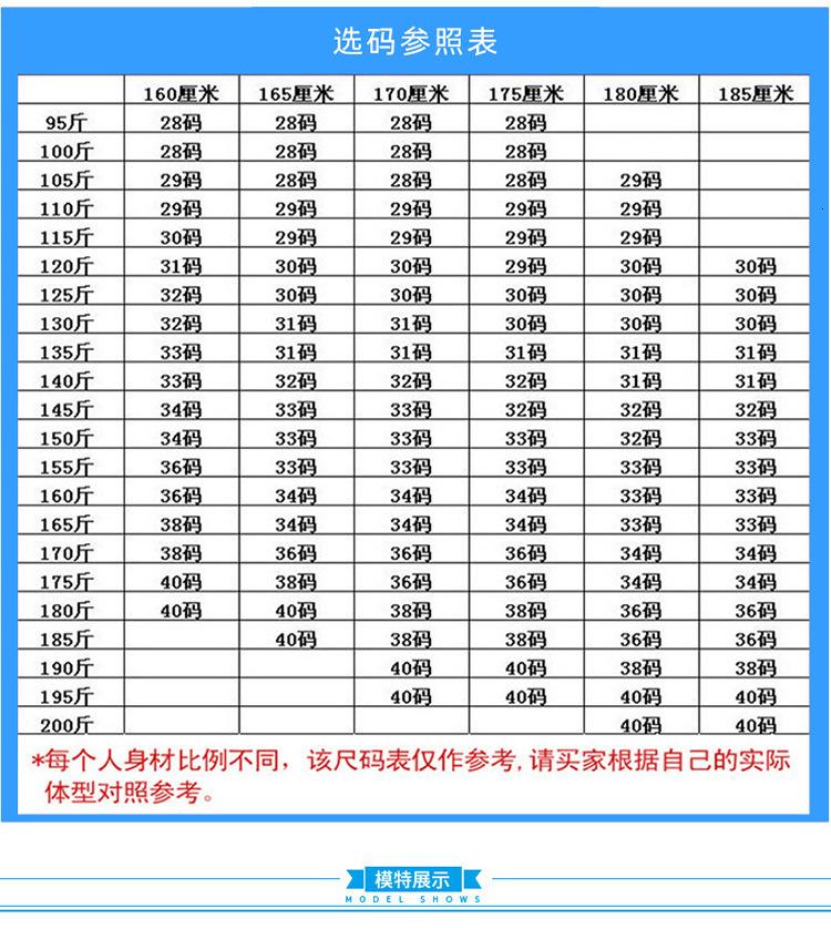 DS779#750_09.jpg