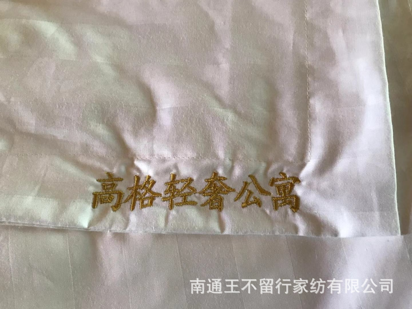Embroidered11.jpg