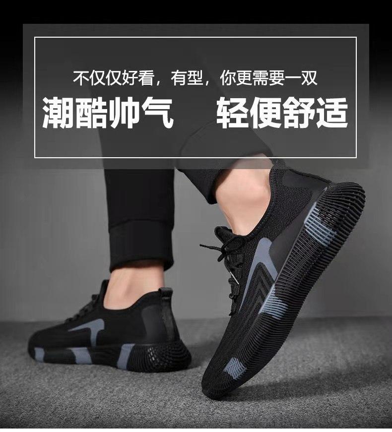 WeChat Pictures_20210323003516