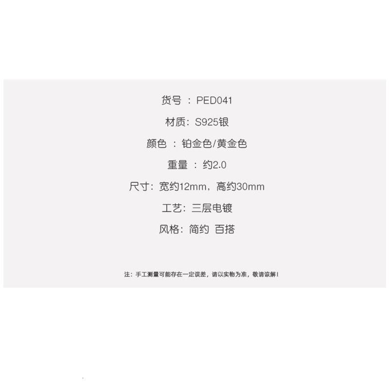 PED041_02.jpg