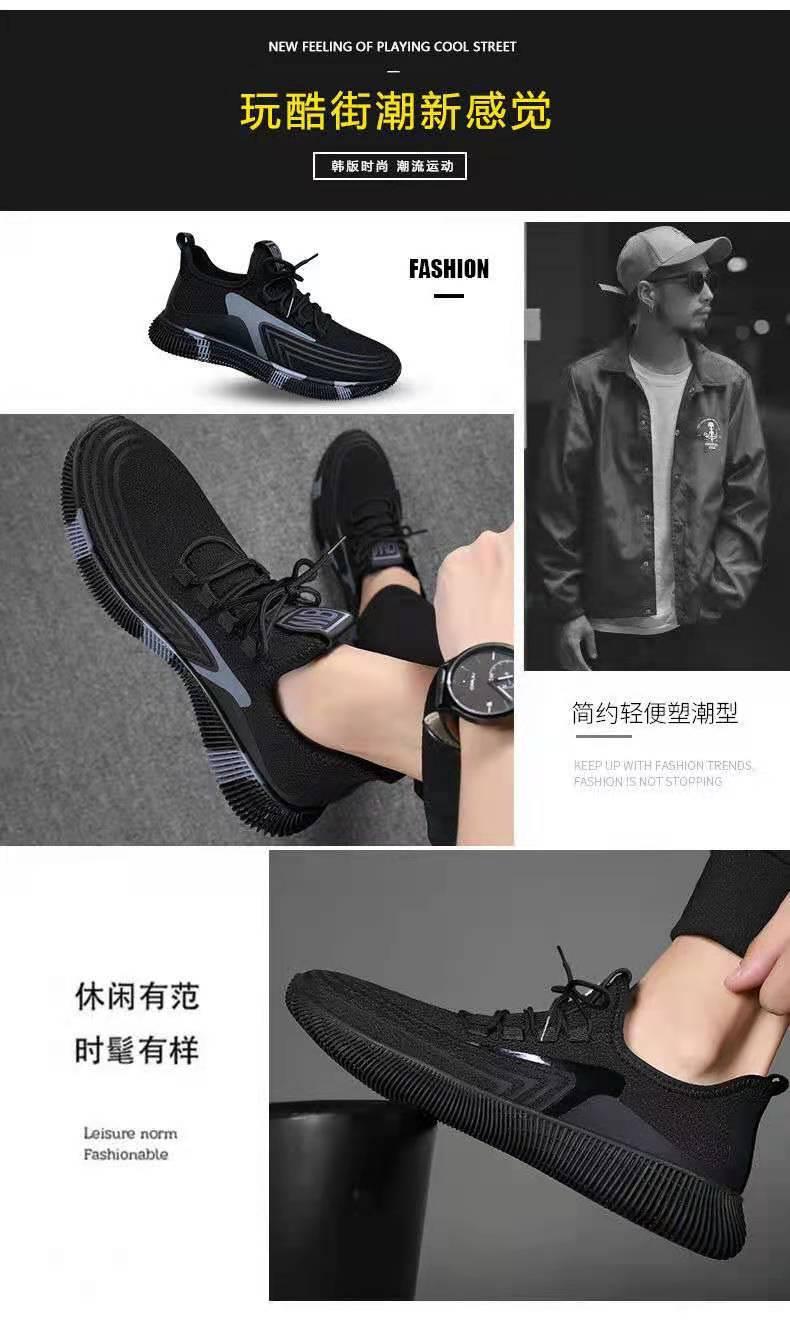 WeChat Pictures_20210323003606