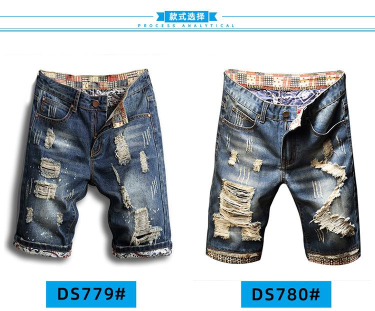 DS779#750_06.jpg