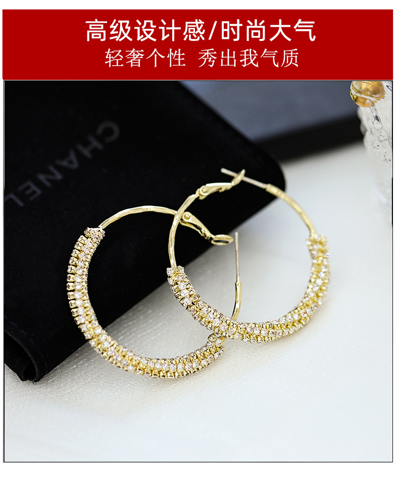 Earrings New Details_03.jpg