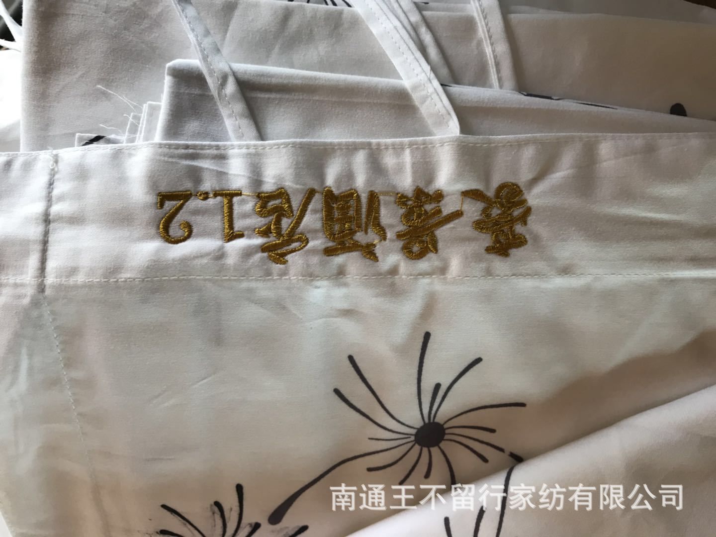 Embroidered7.jpg