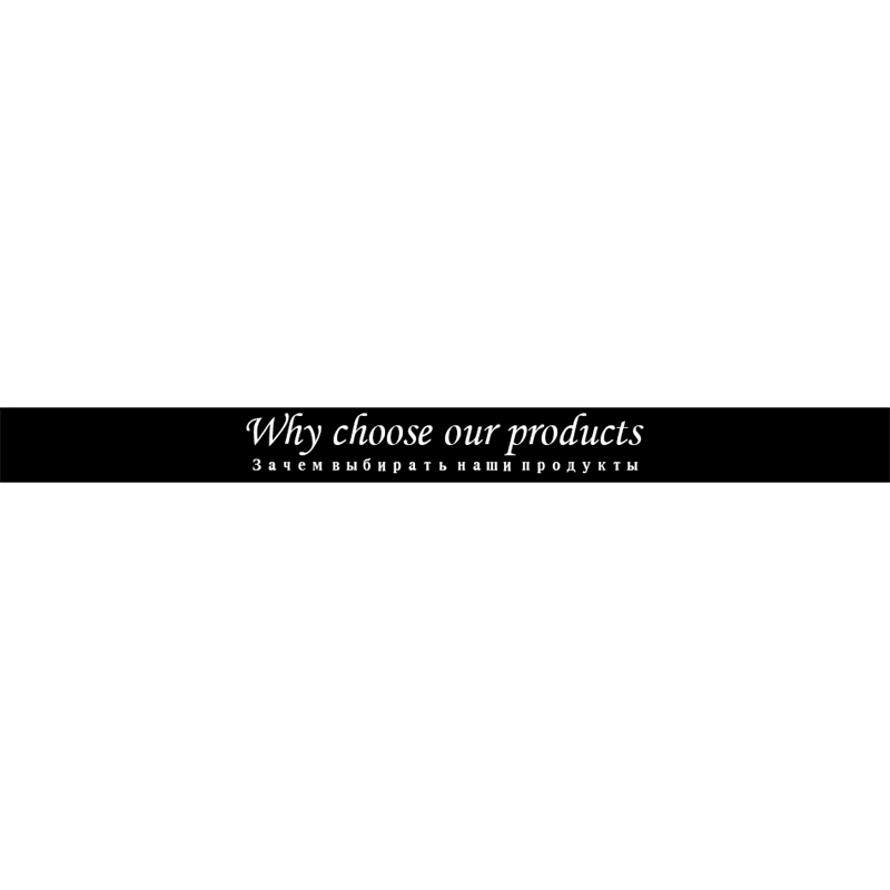 Why choose our products