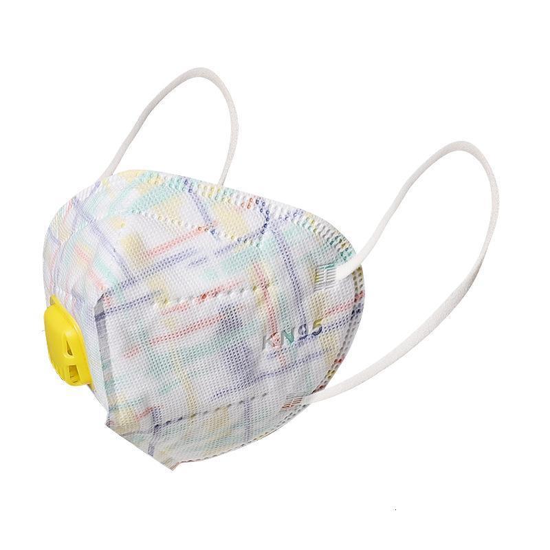 DHL KN95 camo mask adult 95% filter 5 layer designer face mask activated carbon Respirator Valve Mascherine