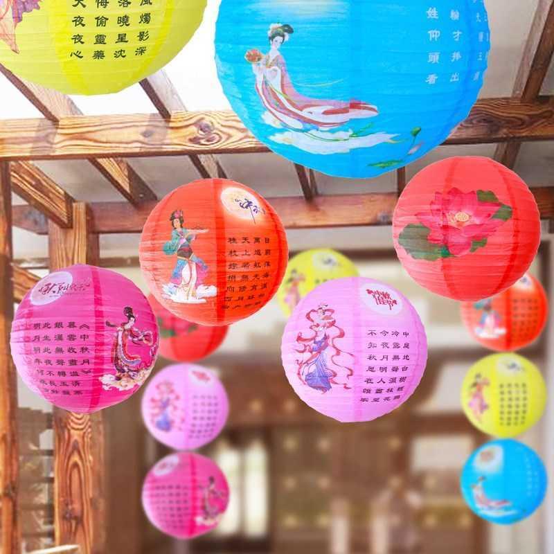 30cm Mid-Autumn Festival National Day Paper Lantern Decoration Supplies Wedding Birthday Party Decoration DIY Paper Lantern Q0810