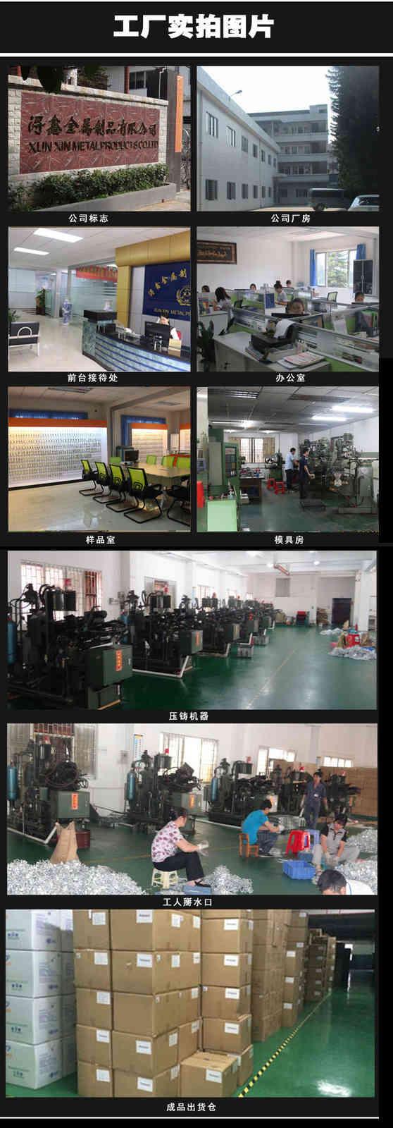 factory 05