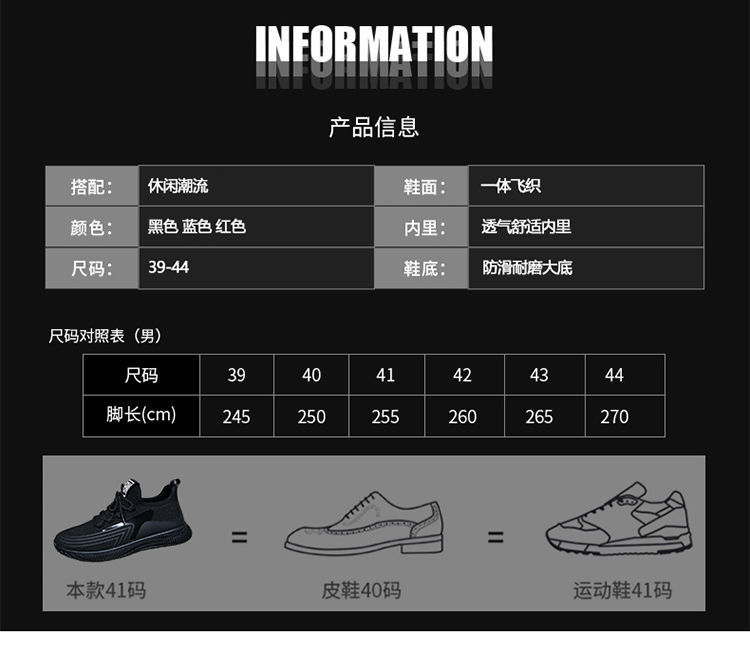 WeChat Pictures_20210323003526