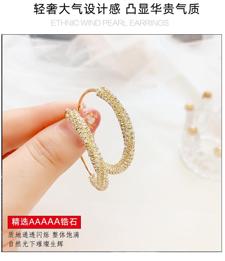 Earrings New Details_02.jpg
