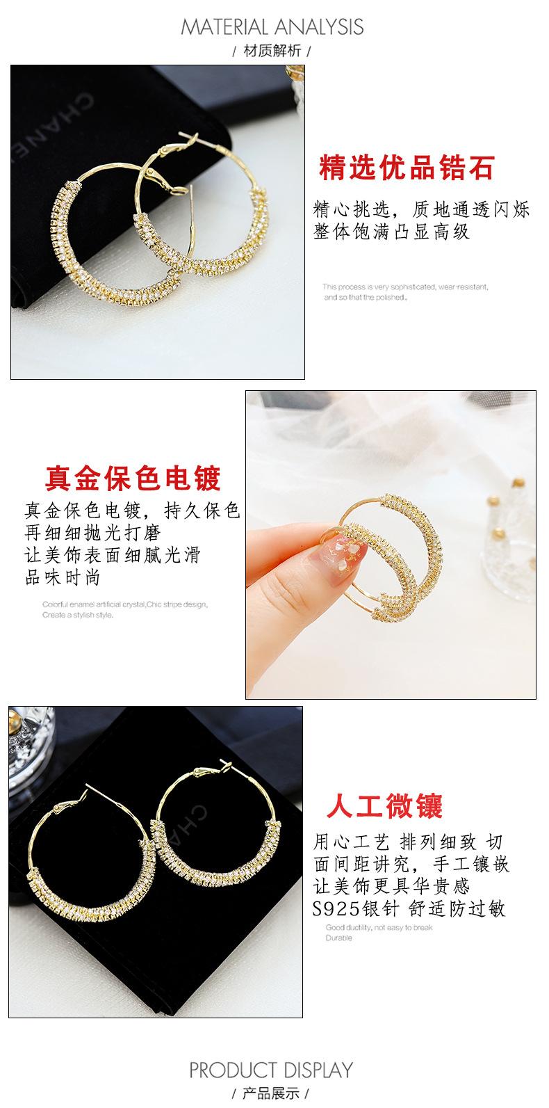 Earrings New Details_06.jpg
