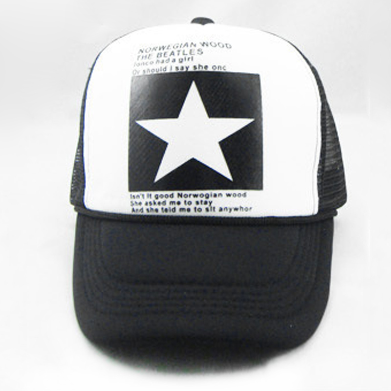 cc80840ebc1cf Wholesale-A big star in the hat! Simple Cool Nice caps hat baseball snapcap  snapback caps Men women hiphop sport hats ...