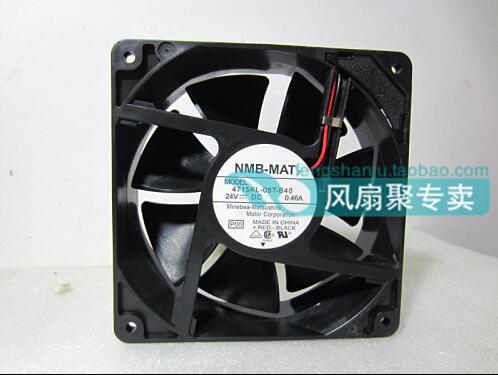 SXDOOL CHA8024EBN-OR 24V 0.24A 8025 8cm cooling fan drive