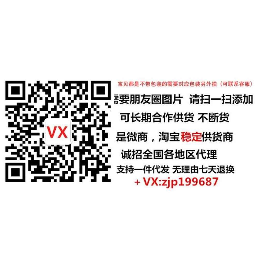 h2+Xif2nxdR3mZ01XMpiQMlS3R1oe7+1oK7c