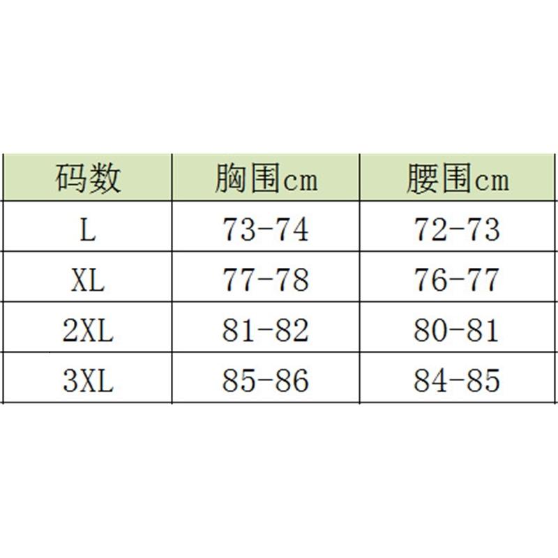 h2+Xif2nxdR3mZ00XMtkQLW2GTqpa6q/xQa8