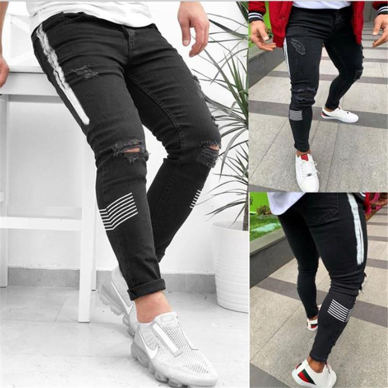 Mens Designer Jeans Fashion Street Style Washed Ripped Holes Pencil Pants Long Trousers Hommes Pantalones Designer Pants for Men