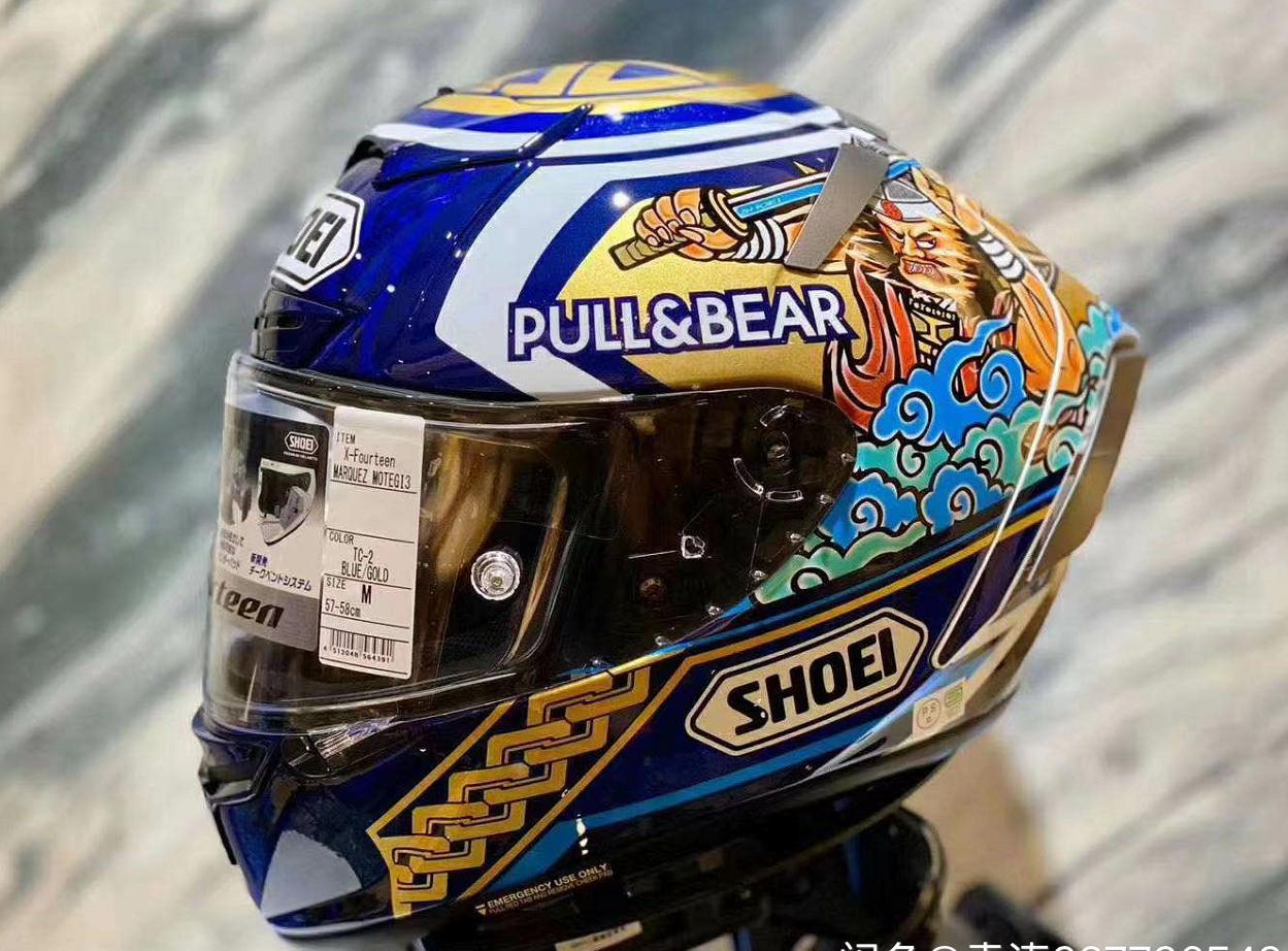 Full Face X14 motegi3 lucky cat 2 Motorcycle Helmet anti-fog visor Man Riding Car motocross racing motorbike helmet-NOT-ORIGINAL-helmet