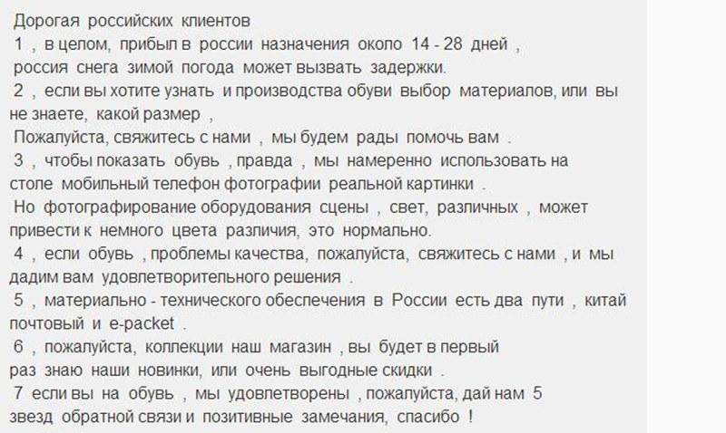 Russian affairs