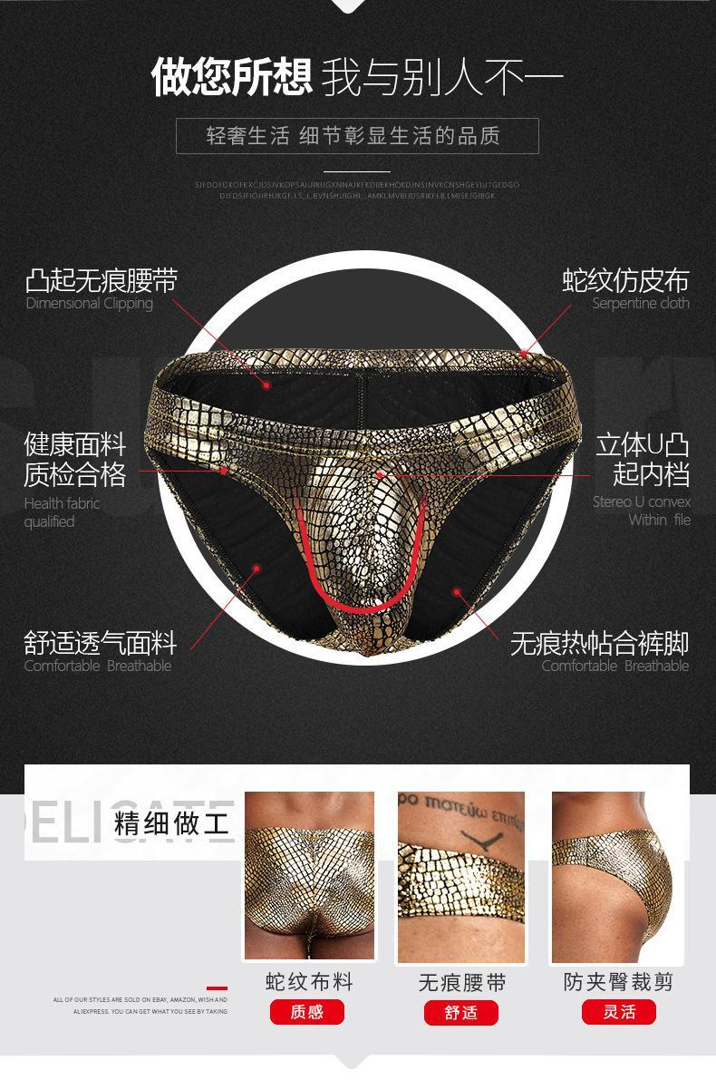 men underwears snake print mens underwears boxers man underwears boxers designer men's underwear briefs boxer brief underpants panties