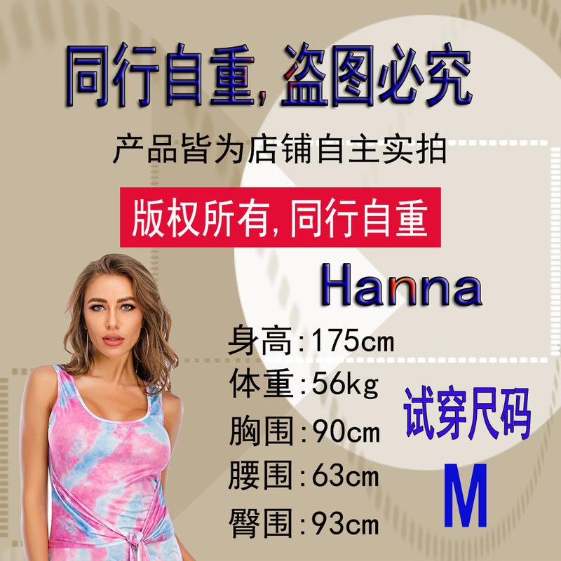 Hanna-M.jpg