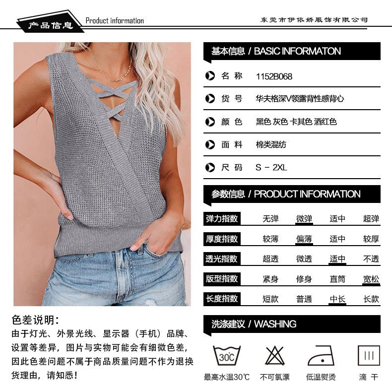 1152B068Product Information.jpg