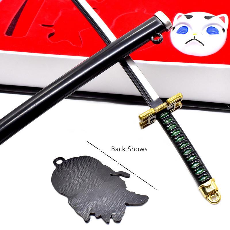 Demon Slayer Sword Keychain Action Figures Toys Ghost