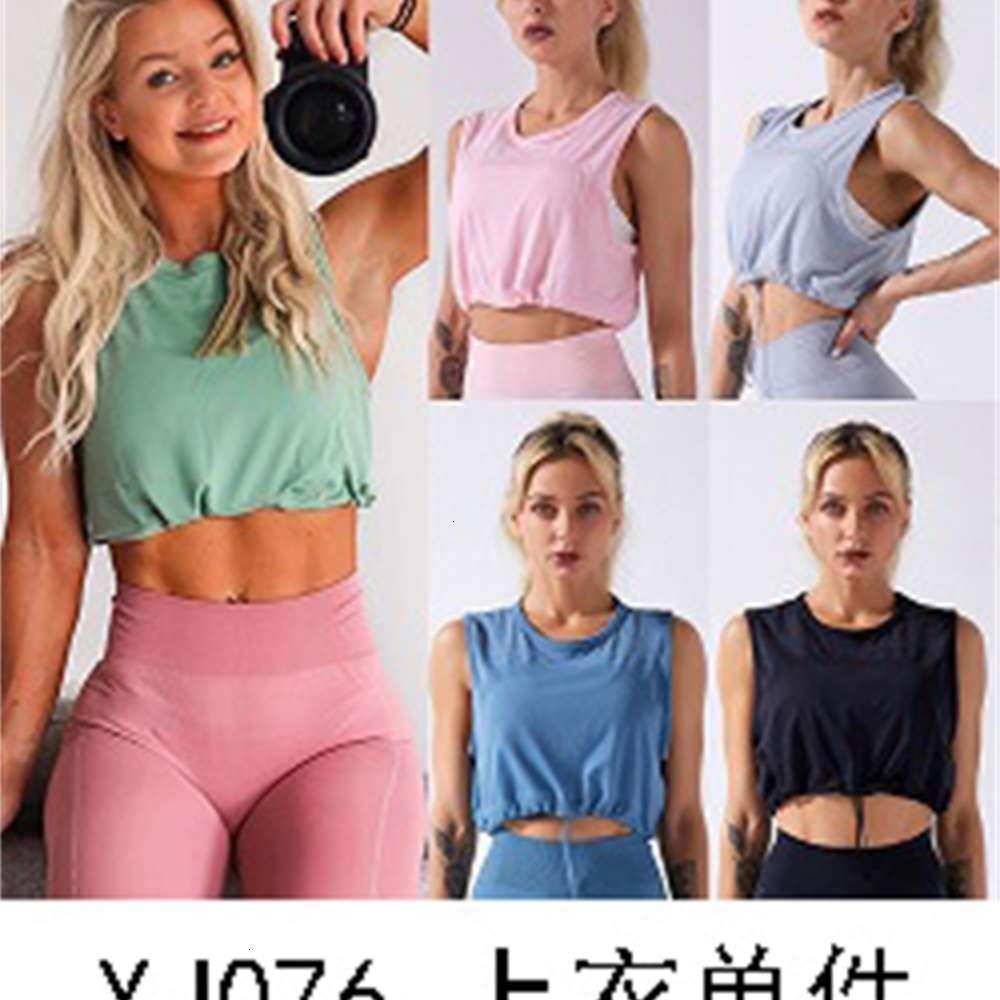 YJ076.jpg