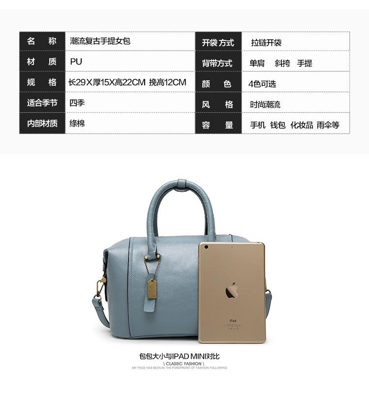 4C bag _14