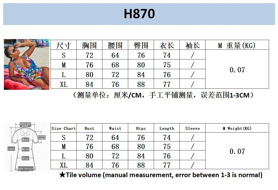 h2+Xif2nxdRZ00XMtjQN1OtiEF+/7NO3