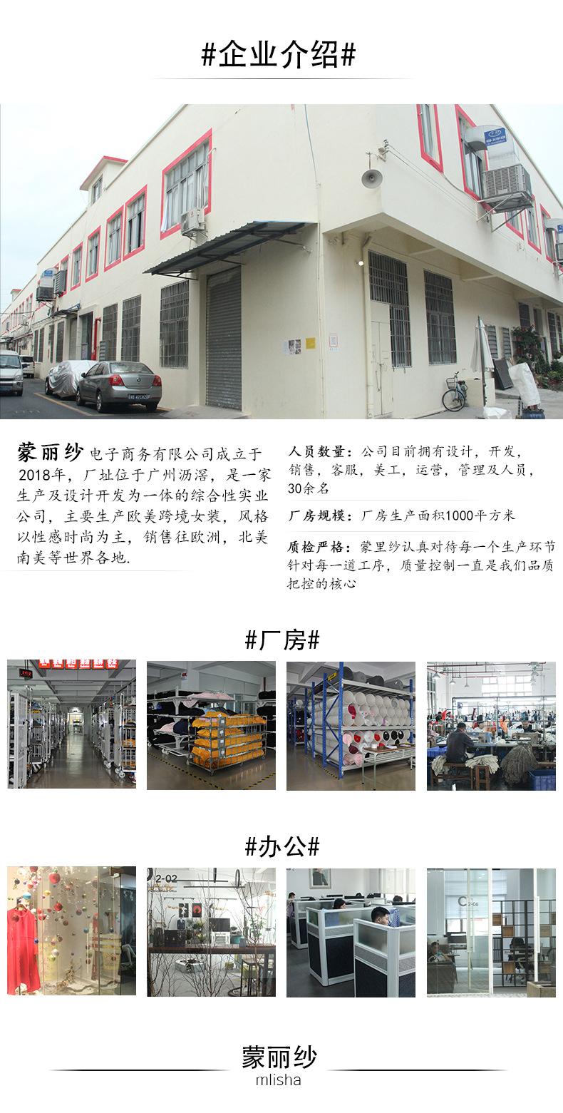 Factory(1) Copy.jpg