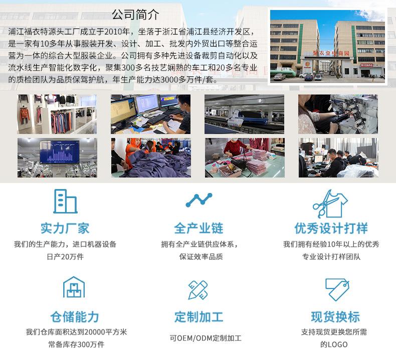WeChat Pictures_20210407170944