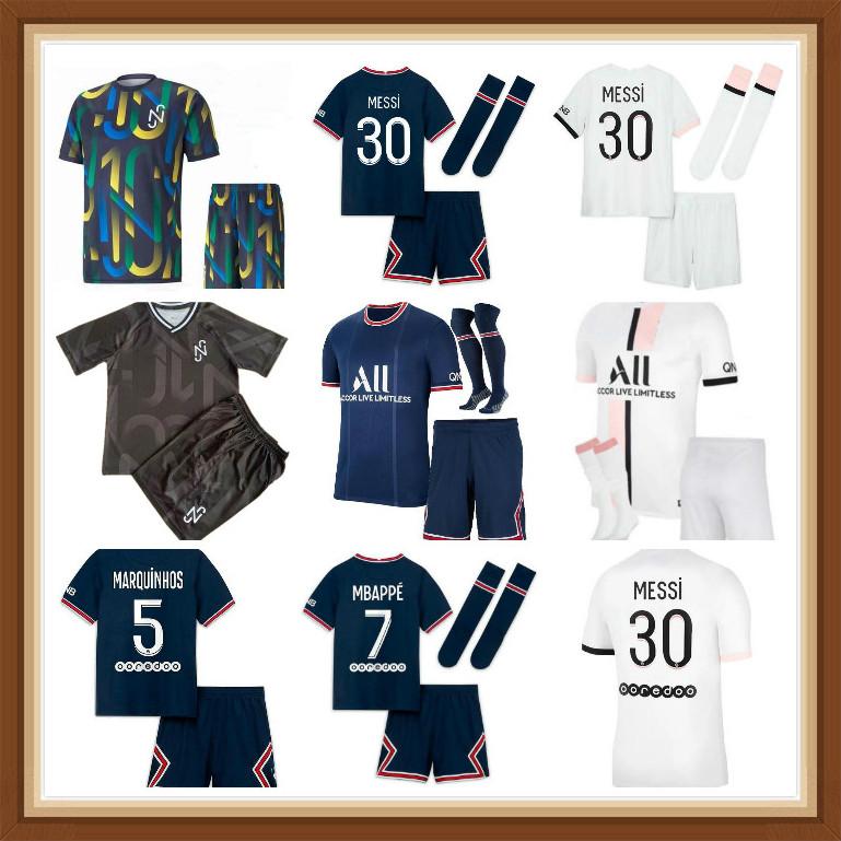 Messi 30 Maillots football kits 21 22 Fourth soccer jerseys 2021 2022 MBAPPE ICARDI shirt men kids set uniform maillot de foot Pa ris PAREDES hommes