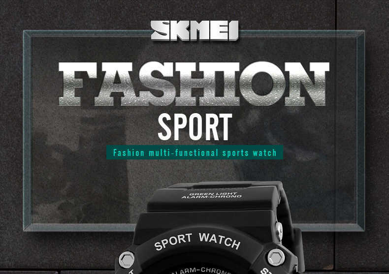 SKMEI-1019_01