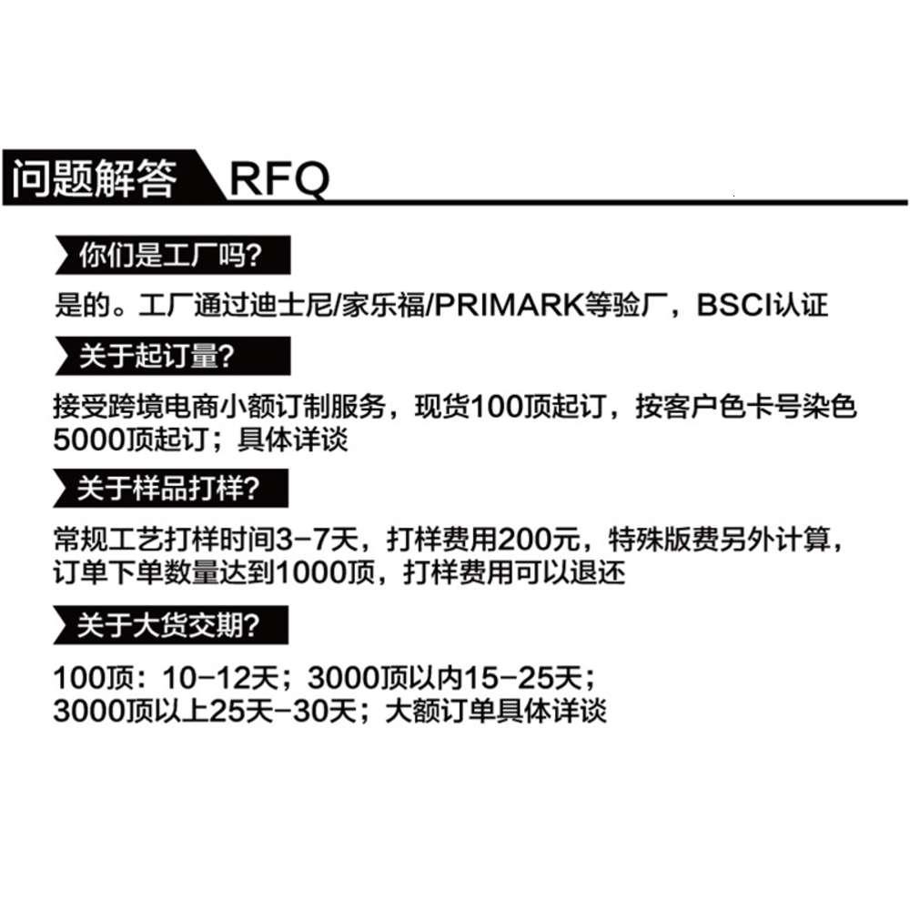 RFQ.jpg