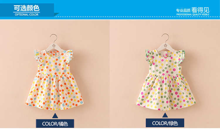 Summer 2-10 Years Beautiful Pretty Sweet Children Baby Kids Pleat Short Fly Sleeve Party Prom Polka Dot Dresses For Girls (1)