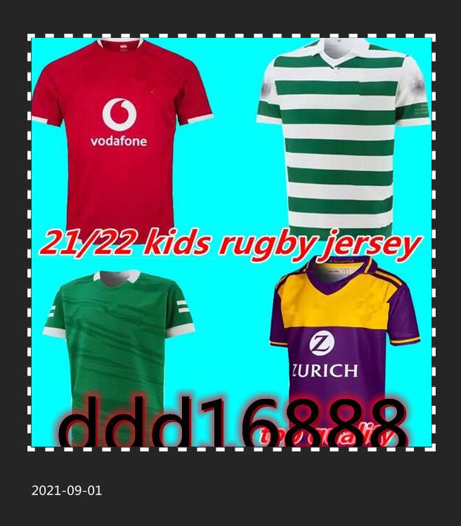 21 22 Limerick Wexford GAA Kids' Commemoration Jersey 2021 2022 British Lions IRELAND TRAINING RUGBY KIDS JERSEYS size 16--26