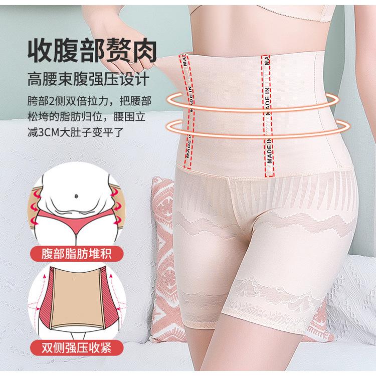 high waist lift buttock pants flat slim
