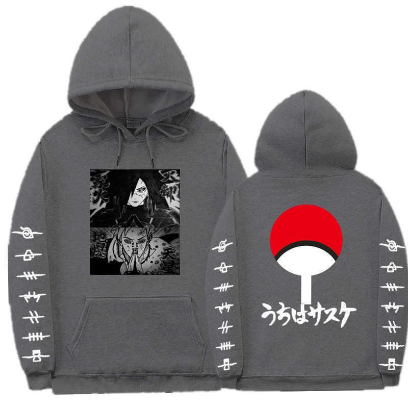Japanese sweatshirt