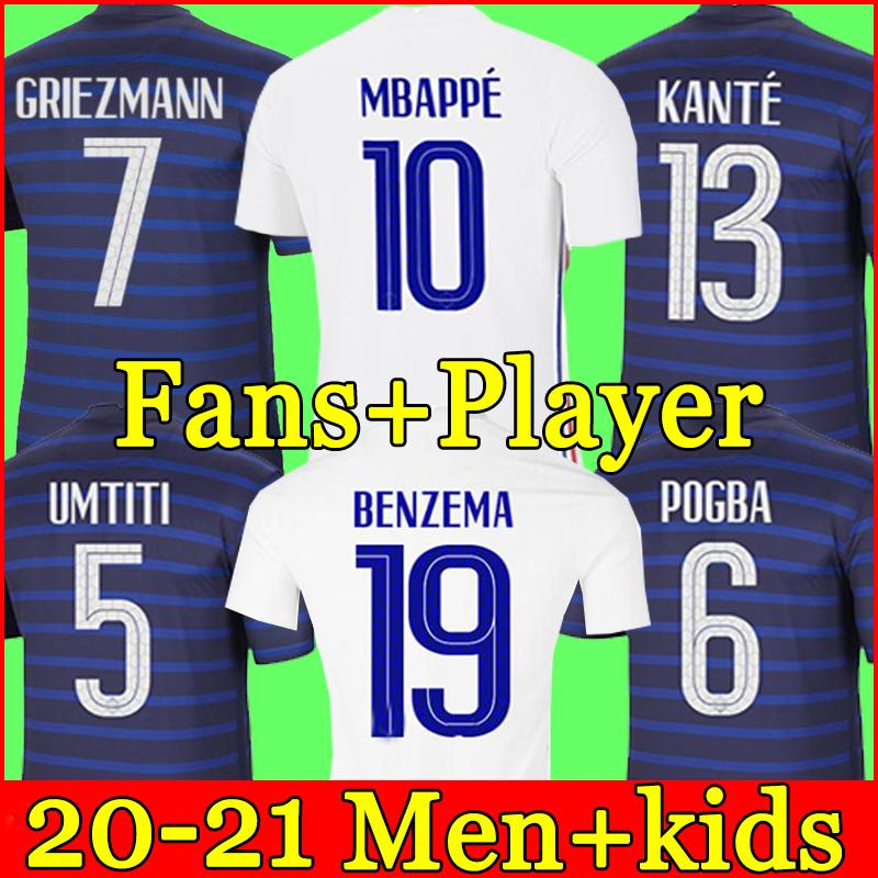 soccer jersey Maillot de foot equipe Maillots de football shirt FEKIR PAVARD uniforms de la 2021 men + kids kit 123