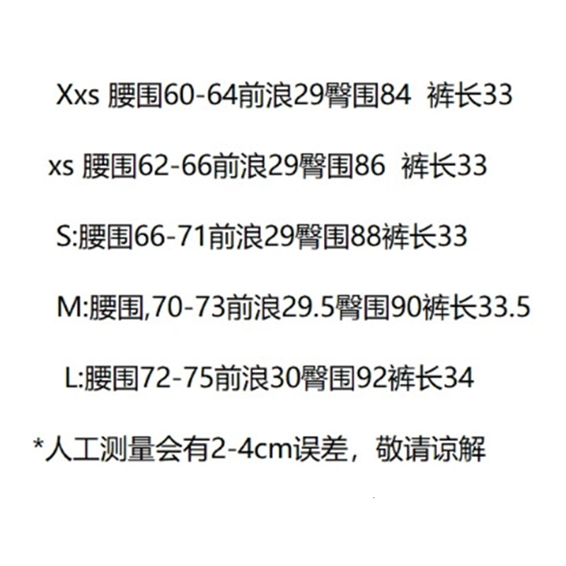 h2+Xif2nxdRZ00XMtkQLS3GTqua6i+3zXG