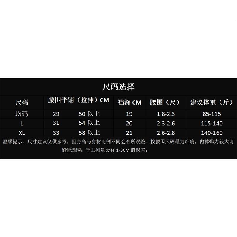 h2+Xif2nxdRZ00XMtkQLSwGTqva6212gBL