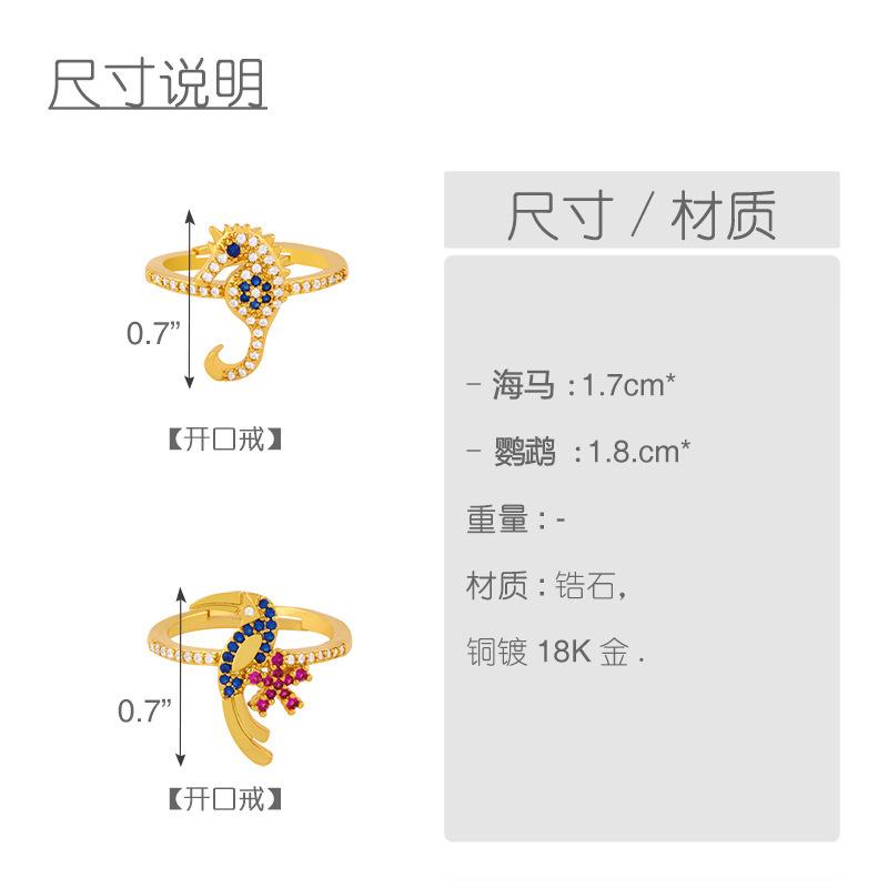rig-j6505