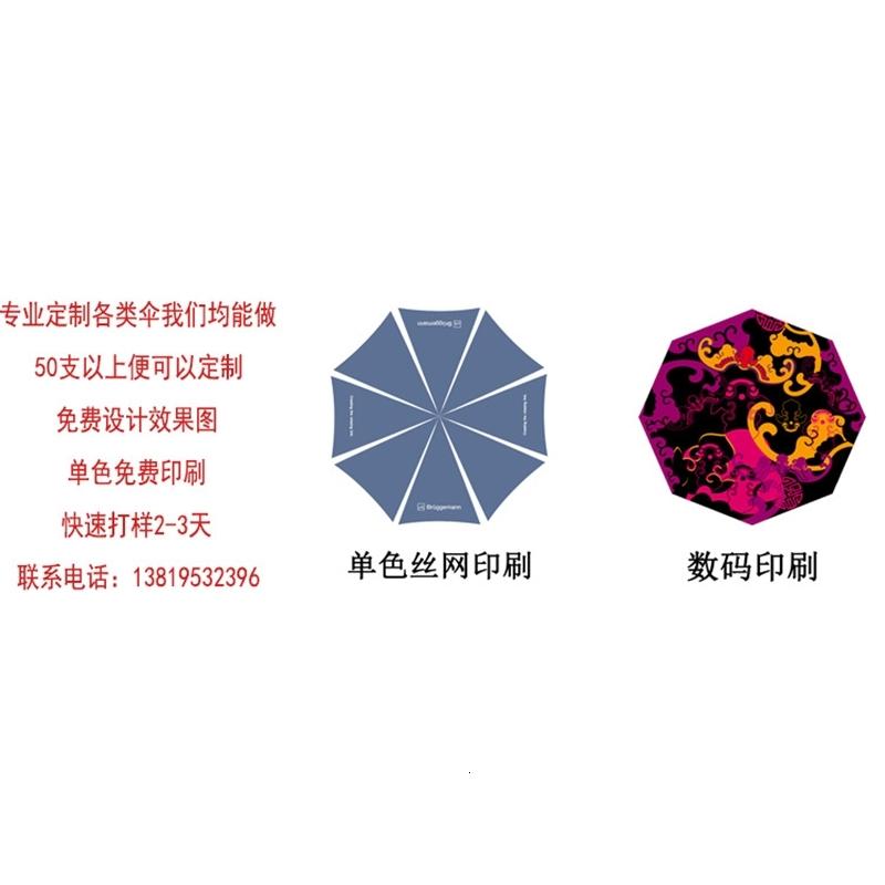 yinhua