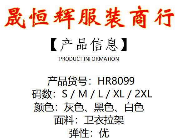h2+Xif2nxdR3mZ01XMtlQKHB13BY115aobO+