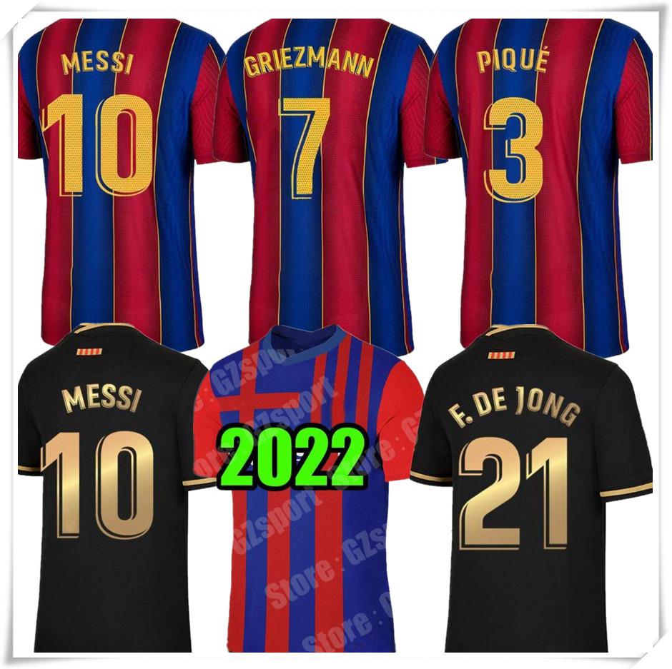 2021 2022 men soccer jersey 21 22 mens football jerseys shirt maillot foot camiseta de fútbol
