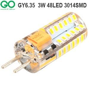 GY6.35 3W