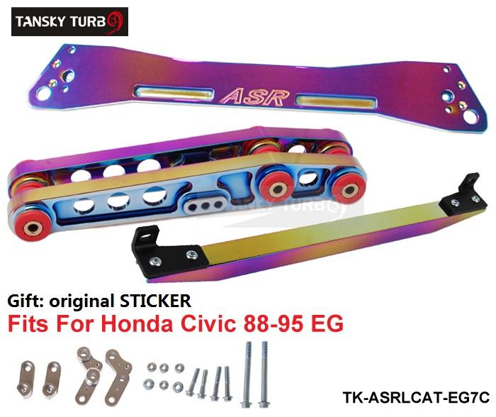 92-95 Civic Lx Dx Ex Eg 94-01 Integra Neo Chrome Rear Lower Sub Frame Brace Kit